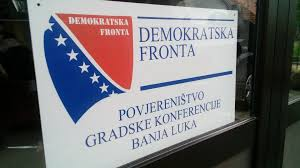 Najava: Javna tribina Demokratske fronte u Banja Luci