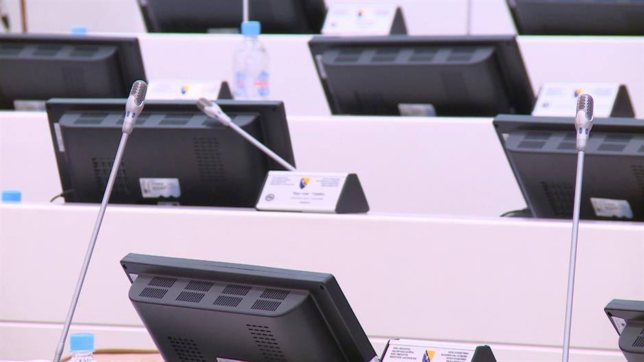 Saopštenje Kluba zastupnika DF u PD Parlamentarne skupštine BiH nakon odgađanja sjednice ovog doma