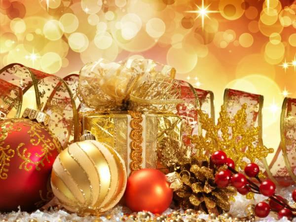 Srećan Božić!